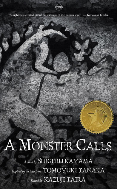 MyKaiju Godzilla | What's in a cover