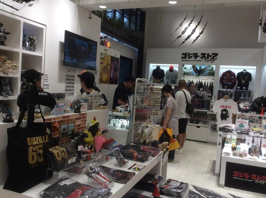 Godzilla Store 7.1.19