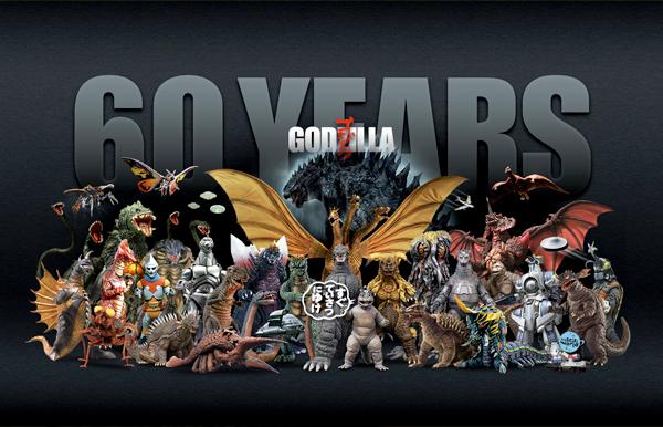 Godzilla 60 Year Tribute Wallpaper