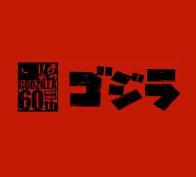 MyKaiju Godzilla | Godzilla.jp is Back