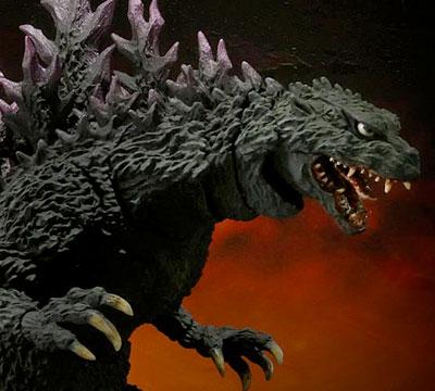 MyKaiju Godzilla | New Figure