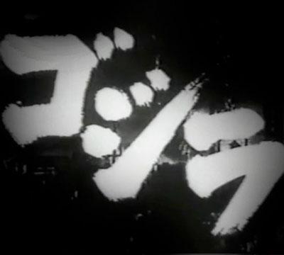 MyKaiju Godzilla   Trailer Collection