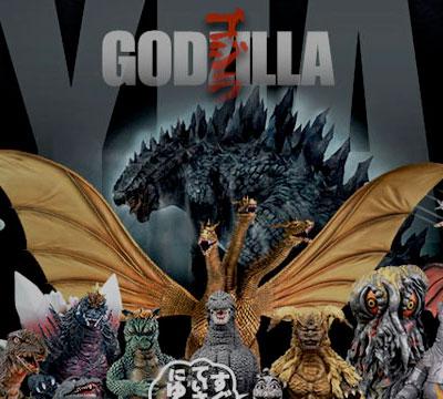 MyKaiju Godzilla   A Tribute