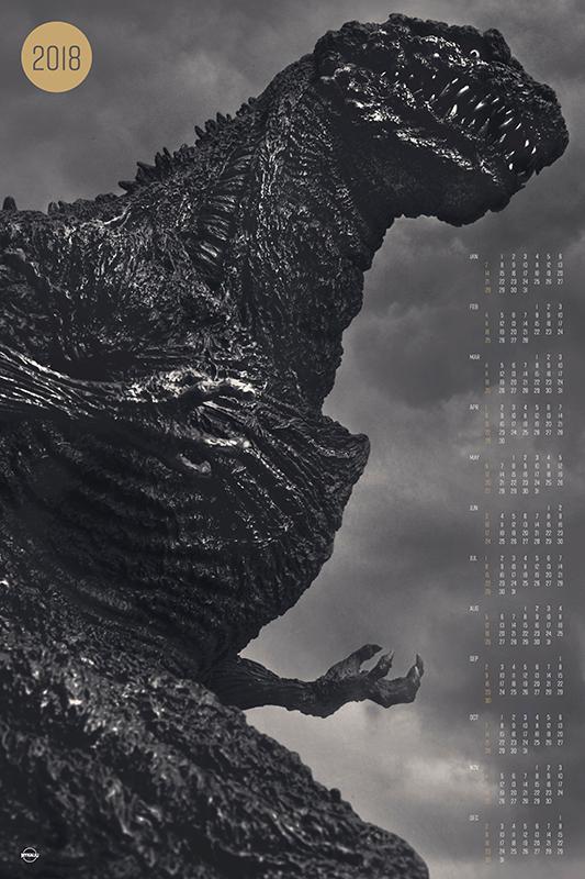MyKaiju 2018 Shin Godzilla Calendar