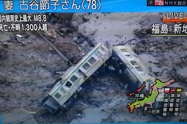 311-trains