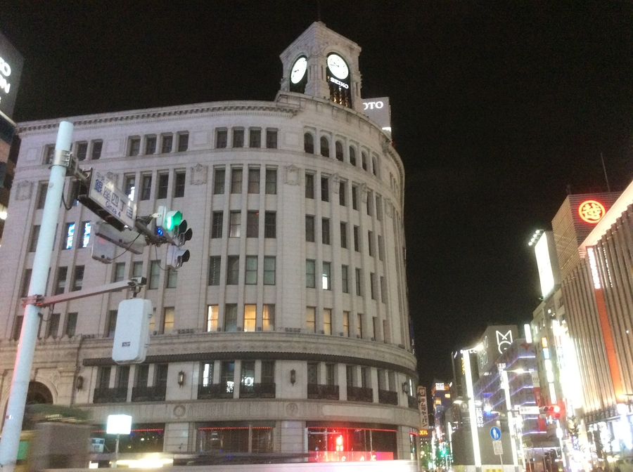 Wako Building in Ginza