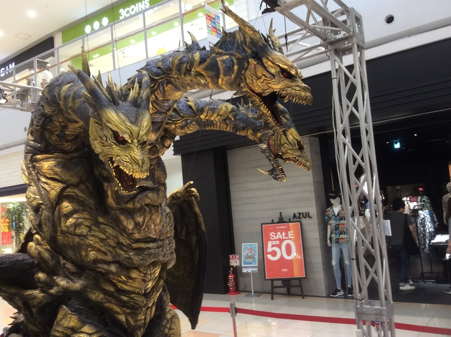 Godzilla Show Base at Ario Yao