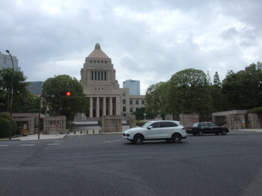 Japan National Diet Building