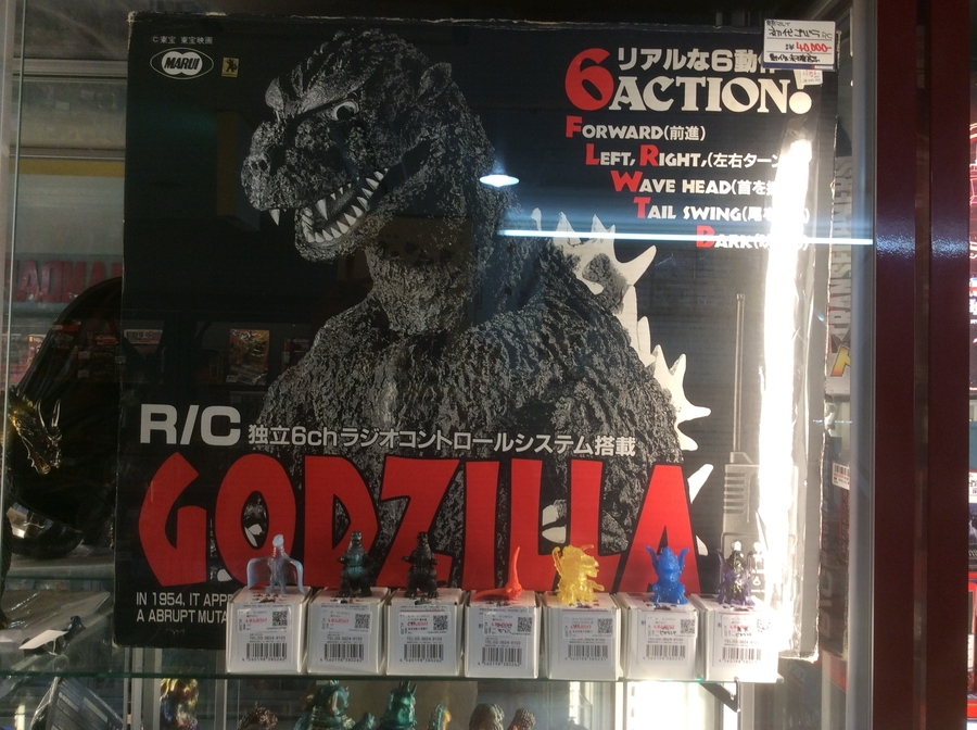 Mandarake at Nakano Broadway