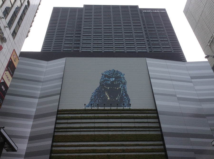 Godzilla Head in Shinjuku