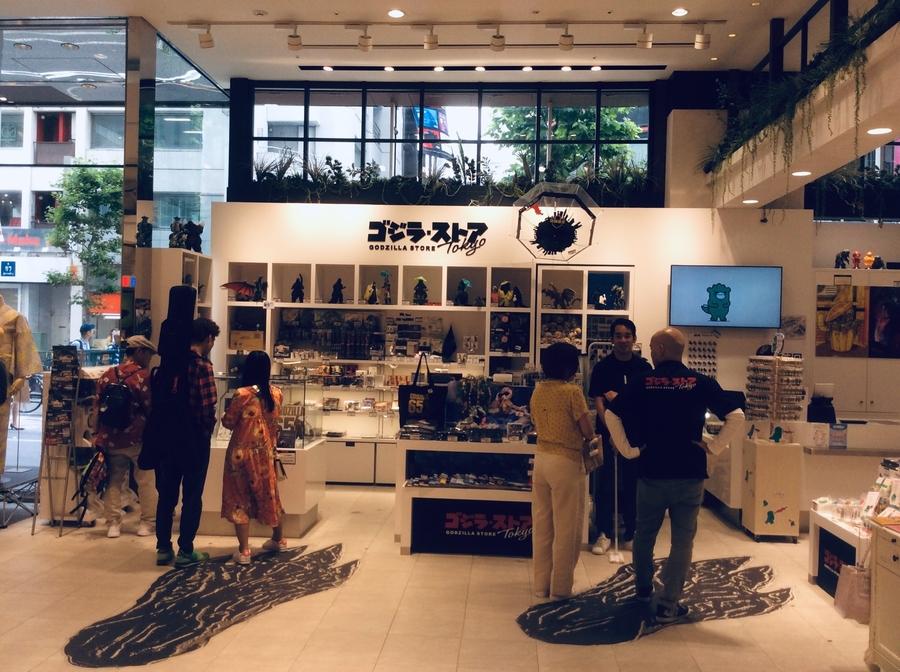 Godzilla Store