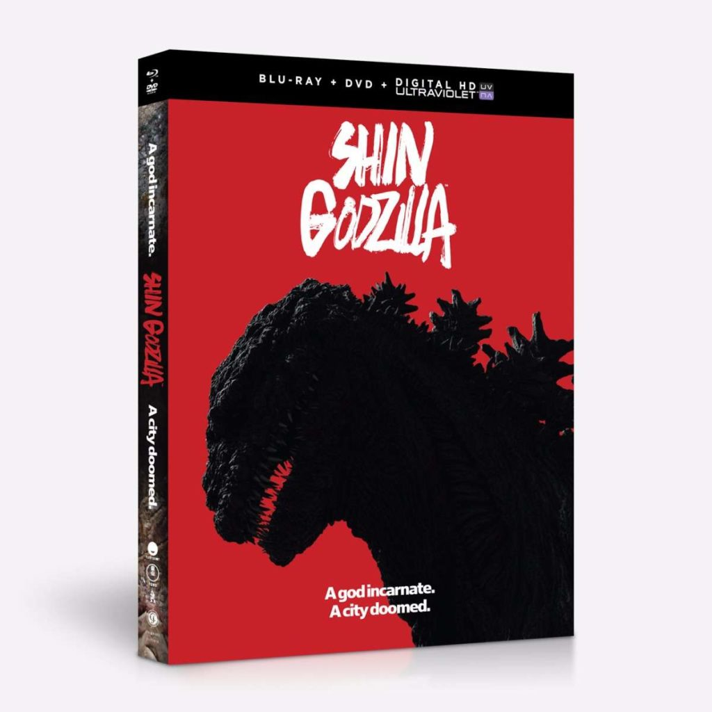 Funimation Shin Godzilla DVD Blu-ray and HD