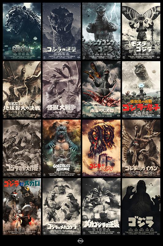 Showa Godzilla Poster sample