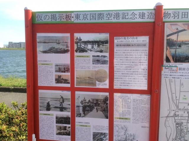 Former Anamori Shrine