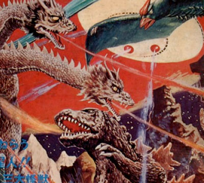 MyKaiju Godzilla | The Art of Godzilla