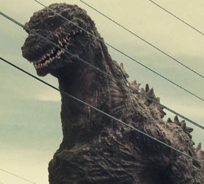 MyKaiju Godzilla | Banpresto Shin Godzilla