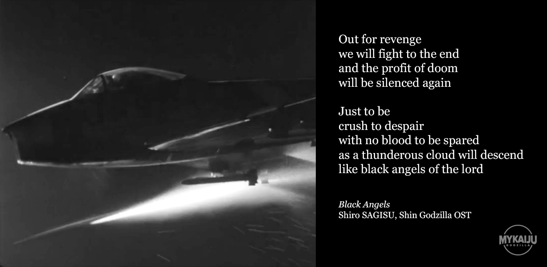 Lyric black lyrics : Powerful Lyrics – MyKaiju Godzilla