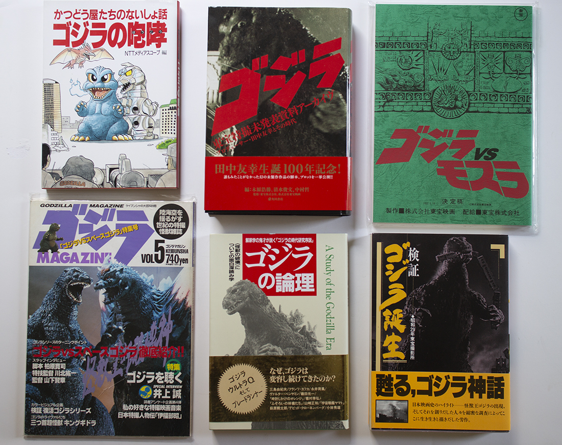 Books from Japan Trip 2018