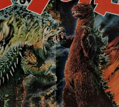 MyKaiju Godzilla | Classic Box