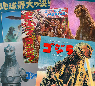 MyKaiju Godzilla | My Collectibles