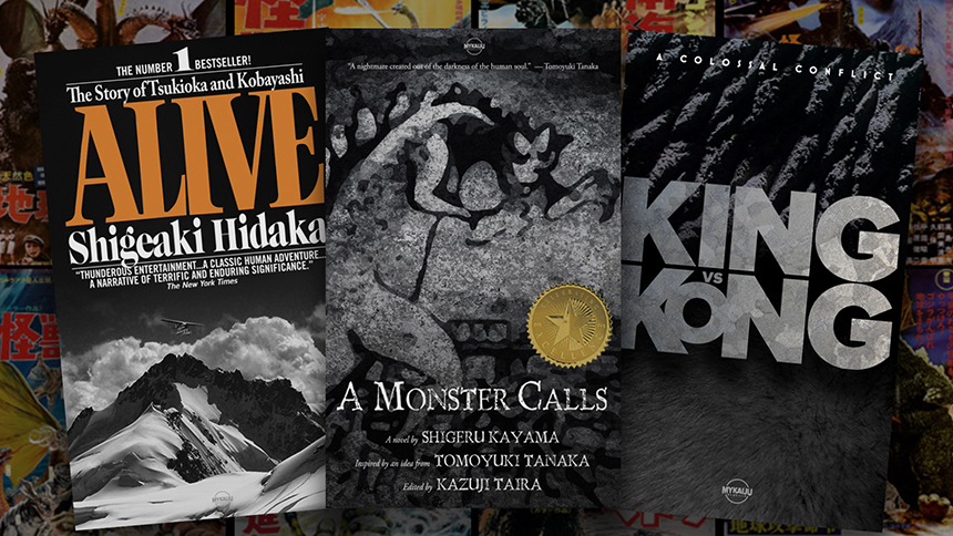 Concept Godzilla novels