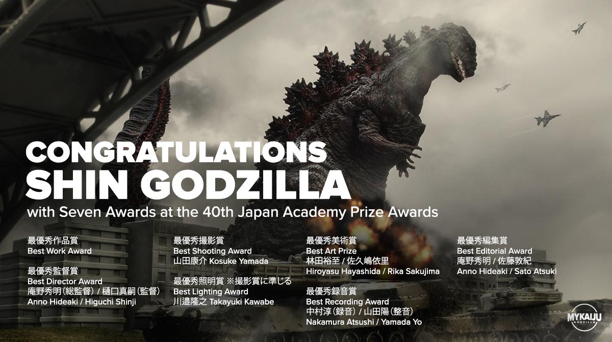 Shin Godzilla wins 7 awards