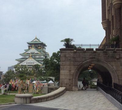 Japan Trip Day 5