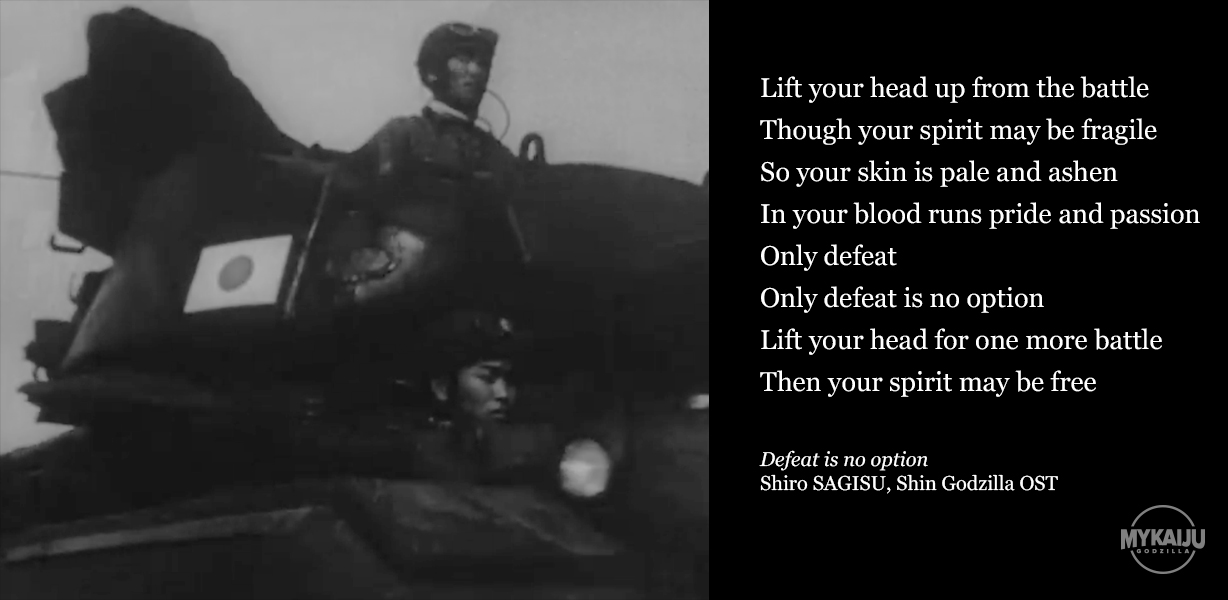defeat-is-no-option-1954