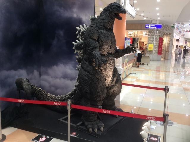 Original Godzilla 1995 suit