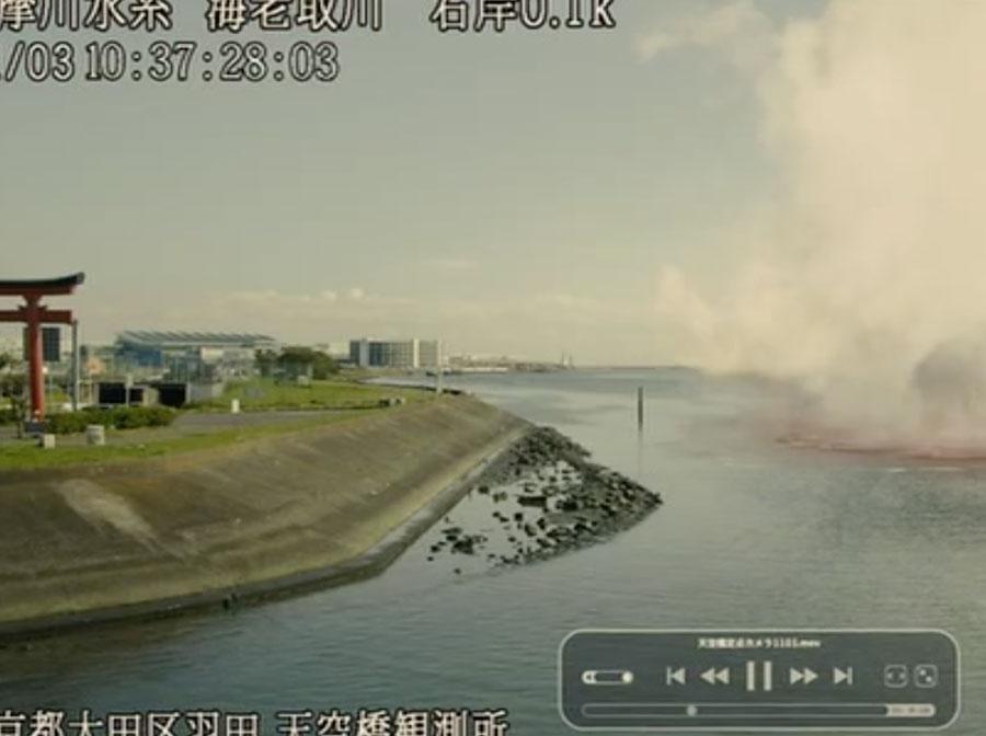 Shin Godzilla Former Anamori Shrine