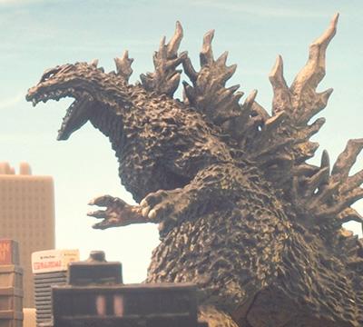 MyKaiju Godzilla | Godzilla 2000