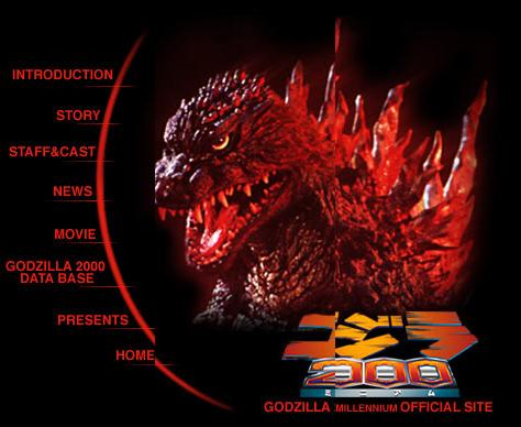 godzilla.co.jp homepage