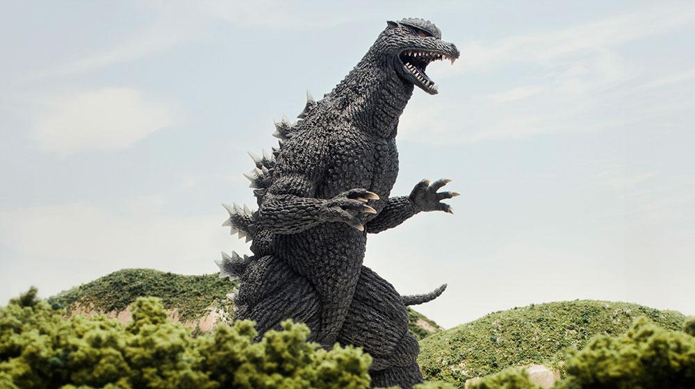 X-Plus 30cm Godzilla 2004
