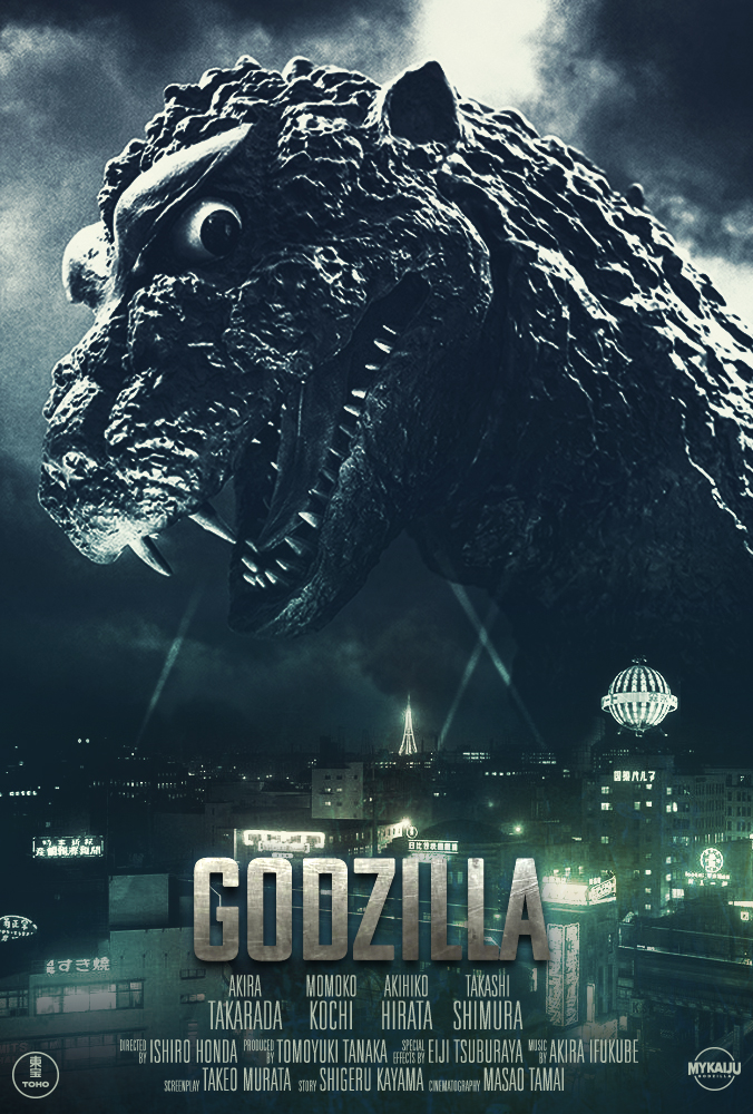 Godzilla (X-Plus Gigantic)