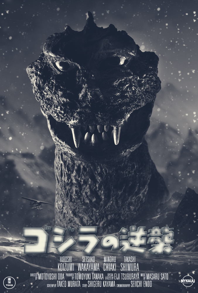 Godzilla Raids Again (X-Plus)