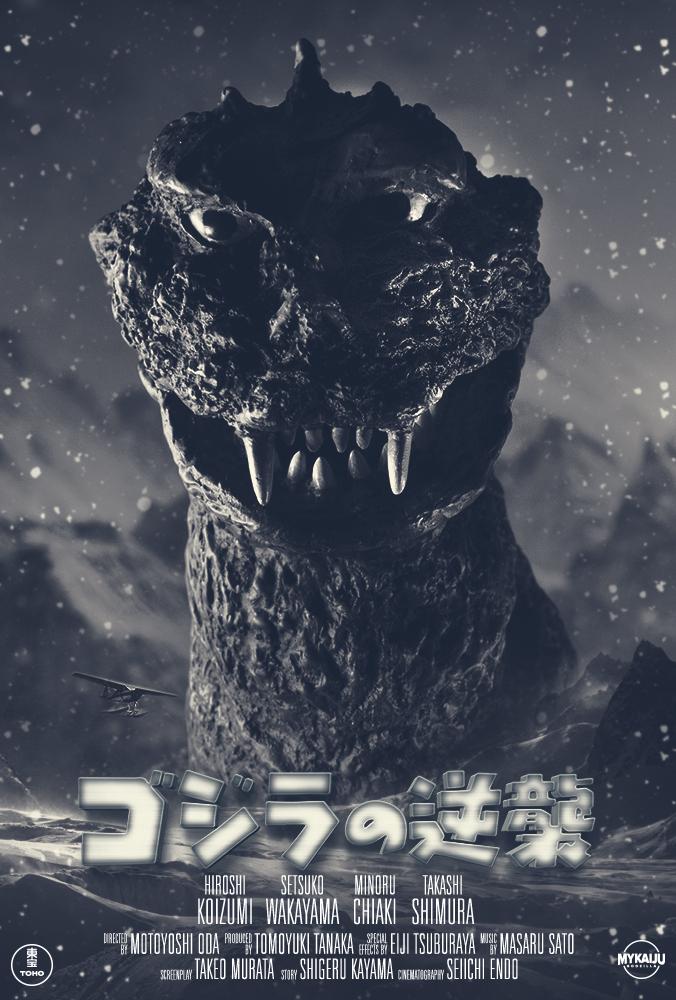 Godzilla Raids Again (X-Plus)