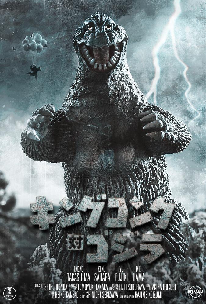 King Godzilla vs Godzilla 1962