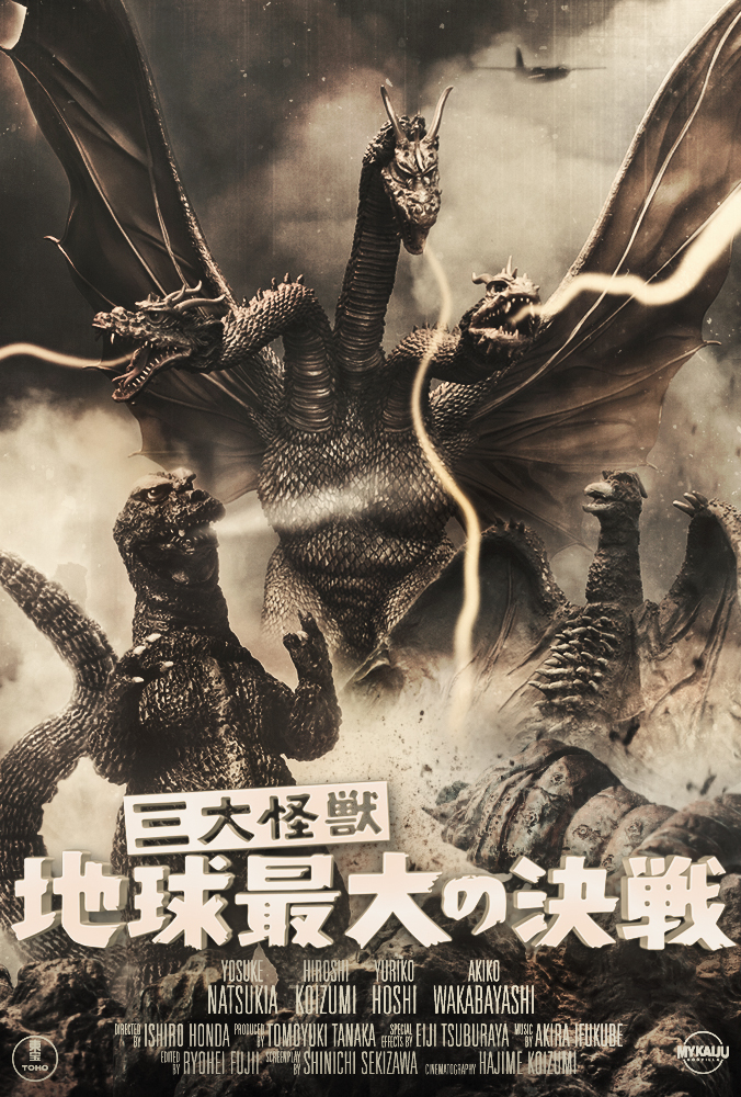 Ghidorah The Three Headed Monster 1964