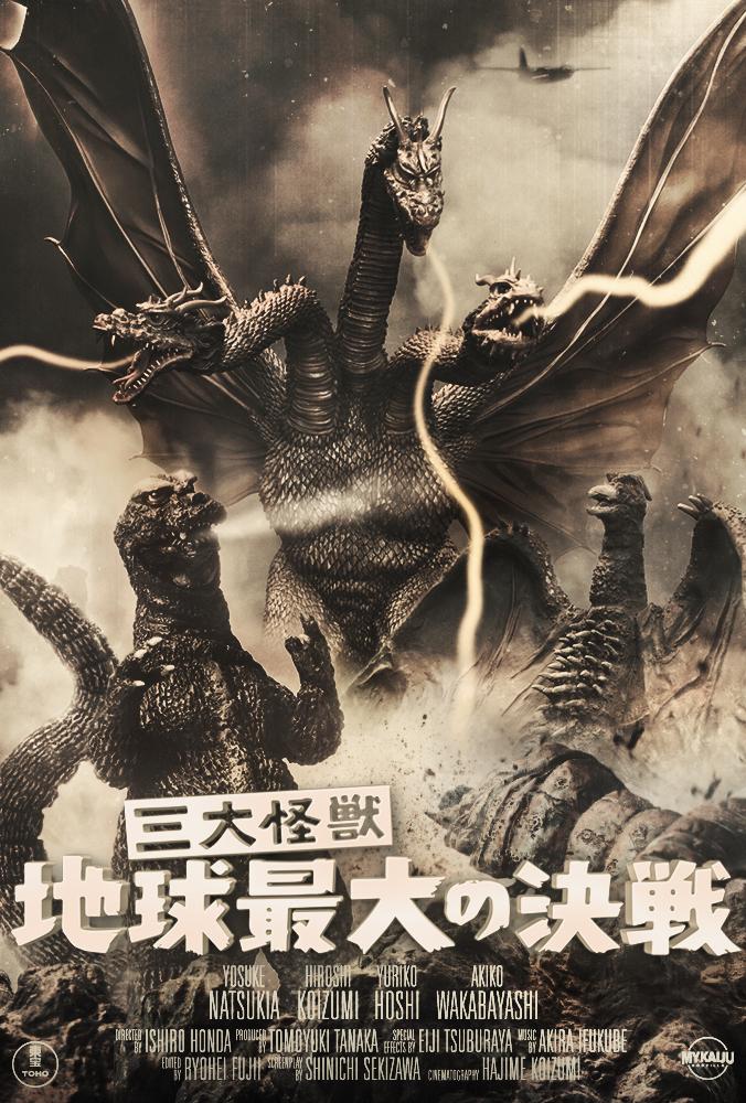 Ghidorah The Three Head Monster 1964