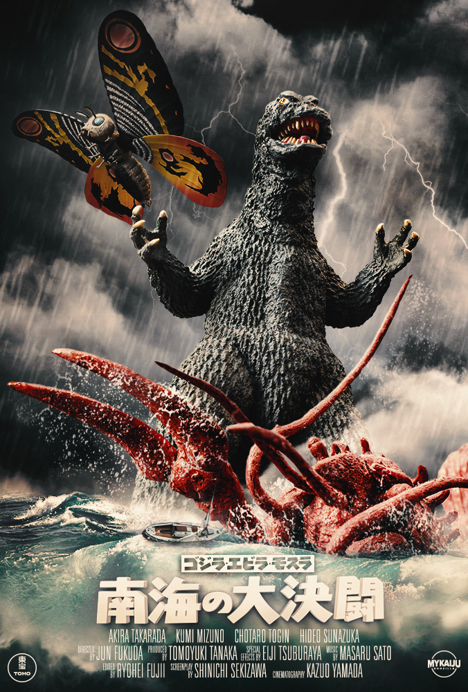 Godzilla vs The Sea Monster (Albatross, Revoltech, and Bandai)