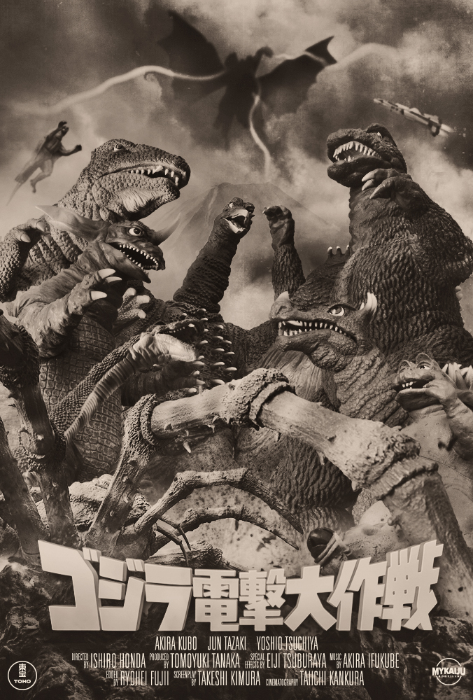 Destroy All Monsters (X-Plus)
