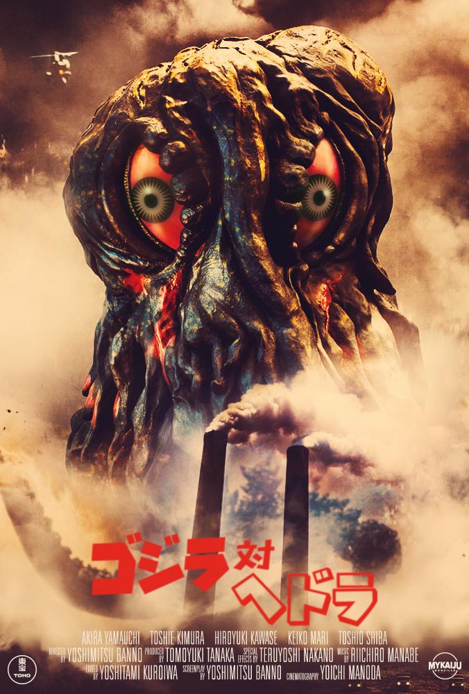 Godzilla vs Hedorah (X-Plus & Bandai)