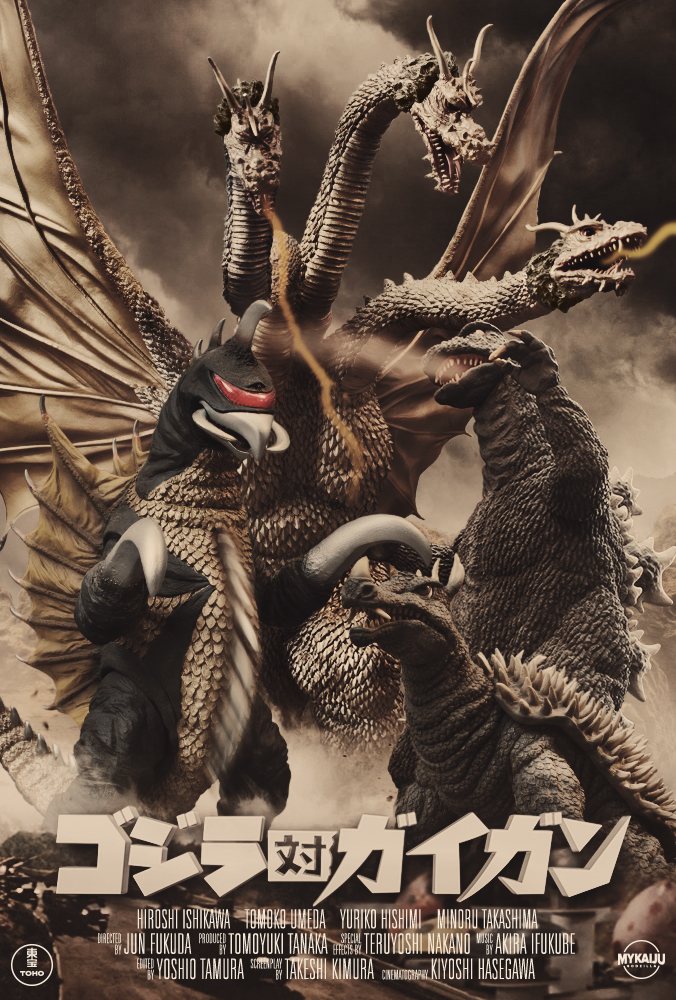 Godzilla vs Gigan (X-Plus)