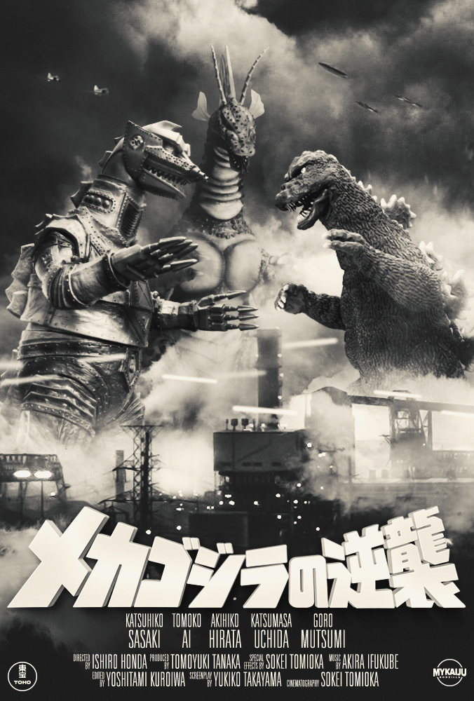 Terror of MechaGodzilla (X-Plus and Billiken)