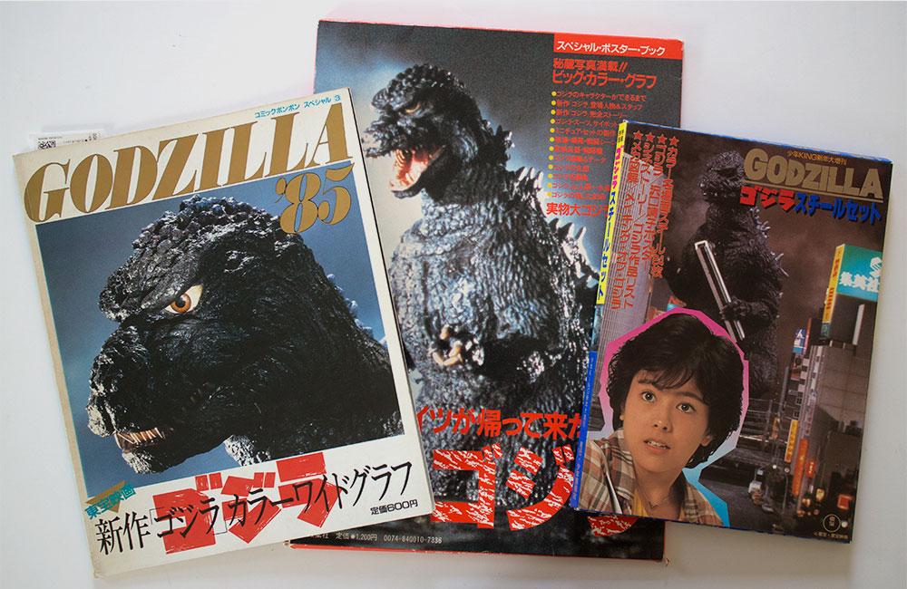 Godzilla 1984 books