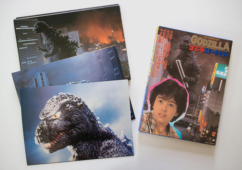 Godzilla 1984 mini posters