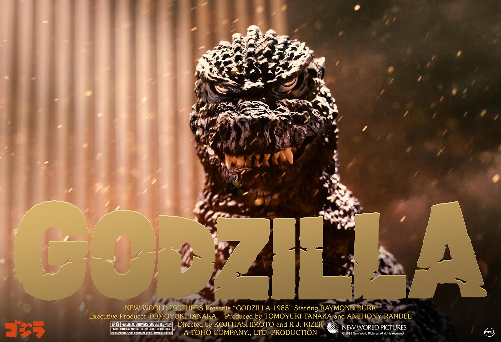 X-Plus Yuji Sakai Godzilla 1984