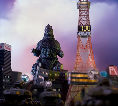 MyKaiju Godzilla | Godzilla 1991