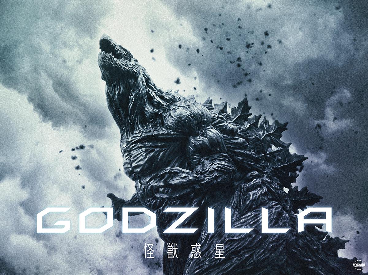 Banpresto Yuji Sakai Godzilla Anime