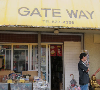 Gateway top shop in Nagoya